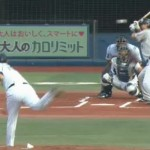 7/21 中日VS横浜「和田が頭部へ危険球を受け病院へ、何してくれとるんじゃ!ボケェ~!!5時間の凡戦も引き分け。」