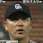 7/22 中日VS横浜「周平3安打、荒木3好捕、谷繁3ラン、しかし横浜が草野球でゲンナリ」