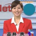 CCNETが自主制作してる「CCNETチャンネル」が楽しい件