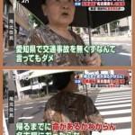 「バックミラー 名古屋走りを する顔が」 オトコ37歳 心の俳句
