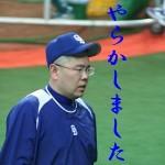 9/23 中日VS巨人「祖父江、若松メッタ打ち。小田・周平・三ツ俣・藤井ミス。数年後にはトヨタドラゴンズか?」