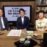 【大スクープ!】「集団的自衛権の行使はできない!」日本は他国の戦争に加われないことが判明!