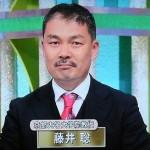 大阪維新(橋下市長)が言論封殺?各TV局に「藤井聡(教授)を出演させるな」という文書を送る。