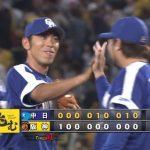 【首の皮一枚】2017/05/18(木)阪神9回戦「ここ数日の最悪ムード。大島負傷欠場。5連勝中のメッセンジャー。の状況でなんとか勝ちをもぎ取ったのは大きい」